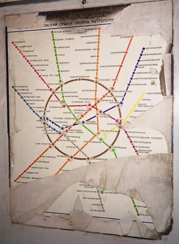 Torn Metro Map Inside of Train, Moscow Metro 1991